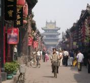 Beijing old town