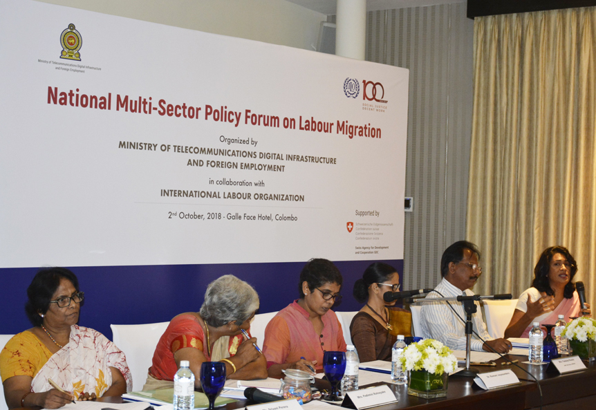 IPS Events | Institute of Policy Studies of Sri Lanka