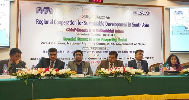 SDGs and the Policy Dialogue on South Asian Cooperation for SDGs