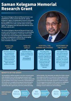 Saman Kelegama Memorial Research Grant