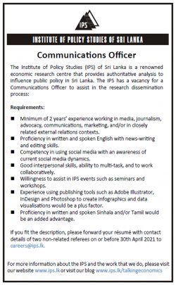 Vacancy for Communications Officer