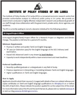 Vacancy for a Bilingual Project Officer